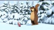 маша и медведь (маша и мечката) следи на невиждани жевотни