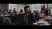 Вълкът от Уолстрийт - Целият филм Бг Аудио 2013