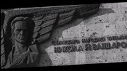 MD Beddah представя Проект Зората - Песен за Човека ( по Никола Вапцаров 1/2 откъс )