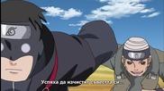 Naruto Shippuuden - 316 Бг Субс Високо Качество