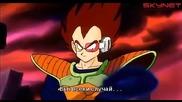 Dragon Ball Z - Сезон 1 - Епизод 11 bg sub Редактирай
