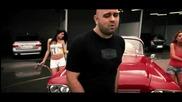 Ice Cream - Te karam da vibrirash / Те карам да вибрираш [official Music Video] 2012 !