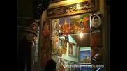 Global Treasures Shwedagon Pagoda Shwedagon Zedi Daw Myanmar