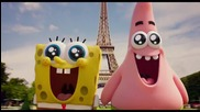филмът Спондж Боб: Гъба на сухо - с Бг Аудио - официален трейлър на български of The Spongebob Movie