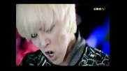 [mv] G - Dragon - Heartbreaker [hq]