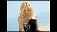 New !! Емилия - С теб ( cd - rip )