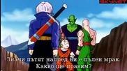 Dragon Ball Z - Сезон 4 - Епизод 137 bg sub