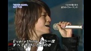 Kat-tun - Never Again (live with Dolphins)
