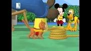 Клуб Мики Маус - Мики отива за риба Бг Аудио hq