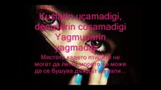 Ismail Yk - Dokuz Mevsim (превод)