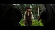 Карибски Пирати 2 - Съндъкът на Мъртвеца - Част 5 - Бг Аудио