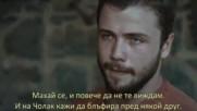 Обещание еп.13 Сезон2 Бълг.суб.