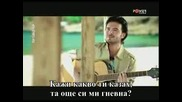 [Бг Субтитри] Yalin - Sonsuz Ol