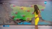 Прогноза за времето (04.04.2017 - обедна емисия)