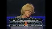 Най - глупавата жена участвала в Стани Богат