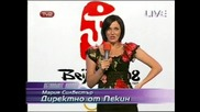 Мария Силвестър директно от Пекин - за олимпийските игри HQ