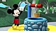 Клуб Мики Маус - Доналд жабокът принц Бг Аудио hq