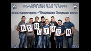 Орк Кристали - Барвало Зорало 2013