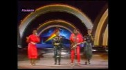 Boney M - Young, Free And Single