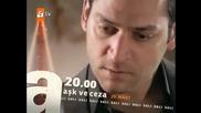 Любов и наказание Ask ve ceza 51 епизод реклама + превод