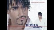 Коста Марков - Само теб обичам (cd rip)