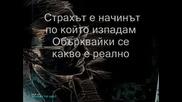 Linkin Park - Crawling (превод)