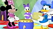 Клуб Мики Маус - Пикникът на Мини Бг Аудио hq