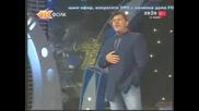 Шериф Кониевич - Жалио Бих Жалио