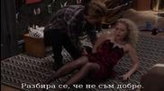 Дневниците на Кари, Сезон 2, Епизод 10 - със субтитри