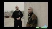 M.w.p. & X feat. Maddog - Ако утре се събудя