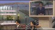 [бг субс] Rich Man, Poor Woman - епизод 7 - 1/2