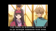 Tsubasa Reservoir Chronicle - Movie - Princess of the Birdcage Part 1