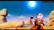 Dragon Ball Z - Сезон 1 - Епизод 34 bg sub