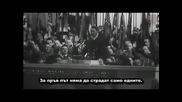 Великата реч на Адолф Хитлер за евреите бг суб