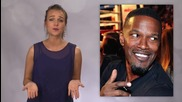 "Eyewitness Claims Katie Holmes Used the ""L"" Word With Jamie Foxx"