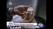 Бтв Новините - И Студът Влияе На Кръвното - 13.01.09