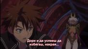Shinmai Maou no Testament - 11 [ Бг Субс ] Върховно Качество