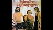 Щурците - 1978 (целият албум)