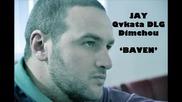 +link Jay feat. Qvkata Dlg & Dim4ou - Бавен (instr. Qvkata Dlg)