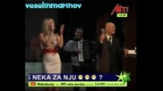 Saban Saulic & Ilda Saulic - Mihajlo