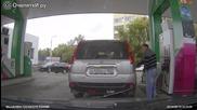 Смях ... Заблудена жена зарежда чужда кола на бензиностанция