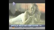 Лепа Брена - Пази Коме Завидиш (субтитри)