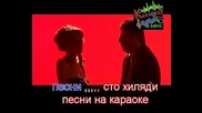 toni storaro - otlichen 6 - karaoke - instrumental