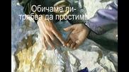 Прошка - Арабаджиева