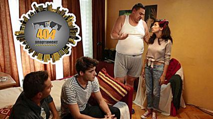 АПАРТАМЕНТ 404 - очаквайте новия комедиен уеб сериал от 11.10!