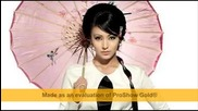Ани Хуанг - Луда обич