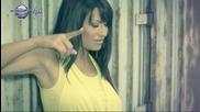 Траяна - Тази ли е другата (официално видео)