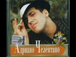 Adriano Celentano - Lаsciate Mi Cantare