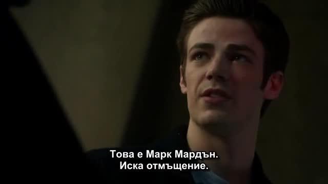 Сериал - Светкавицата, Сезон 1, Епизод 16 - със субтитри