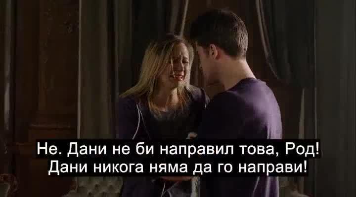 Филм - Погрешен Завой 6 : Последна почивка ( 2014 ) / Wrong Turn 6 : Last Resort ( Бг Превод )